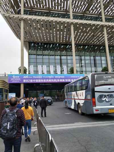 API China 2019 In Hangzhou (May 8th~10th, 2019) entrance