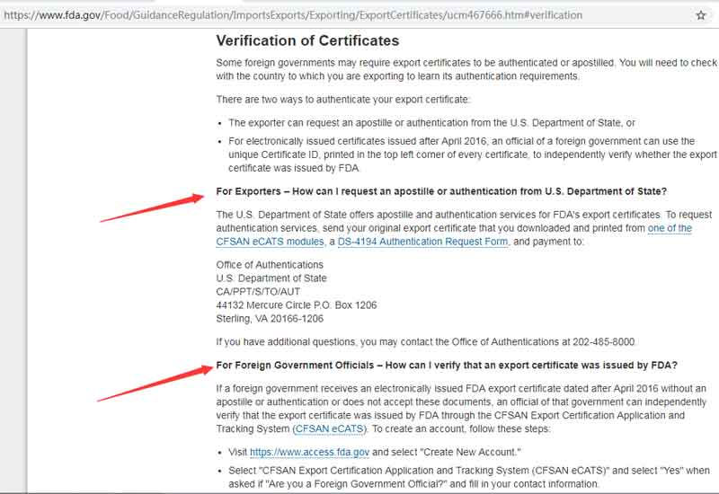 FDA-certificate-verification-interface-screenshot