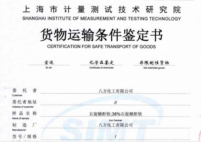 certificate for safe transport needed to ship chemicals from China by air
