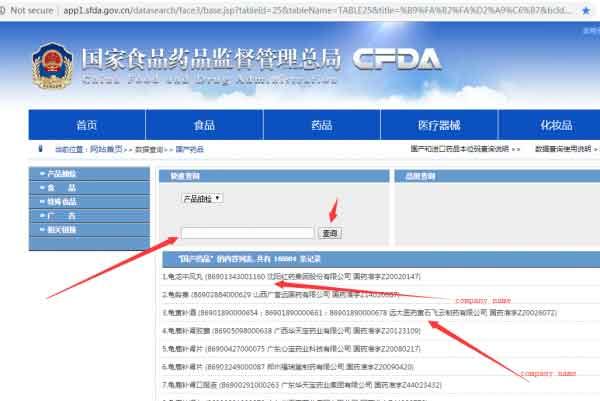 cfda website screenshot