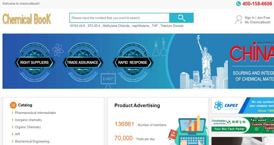 chemicalbook website screenshot