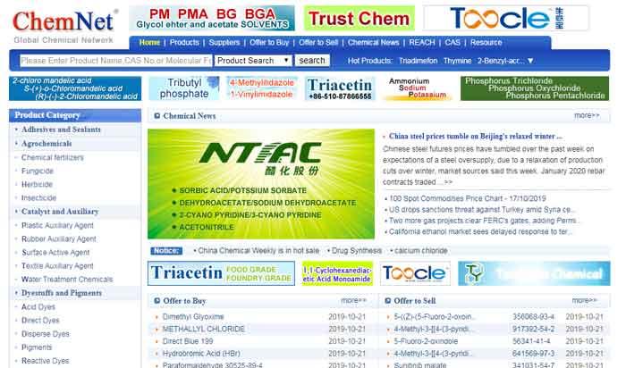 chemnet-website-screenshot