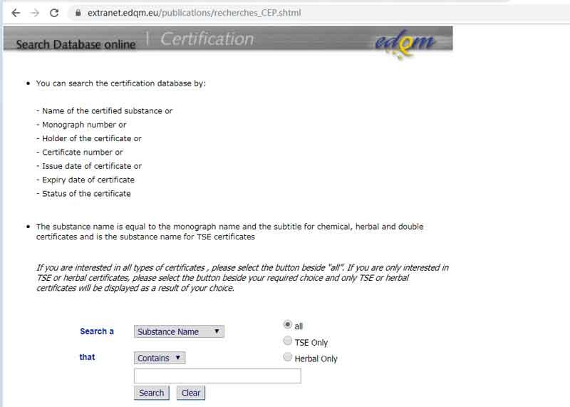edqm website search interface screenshot