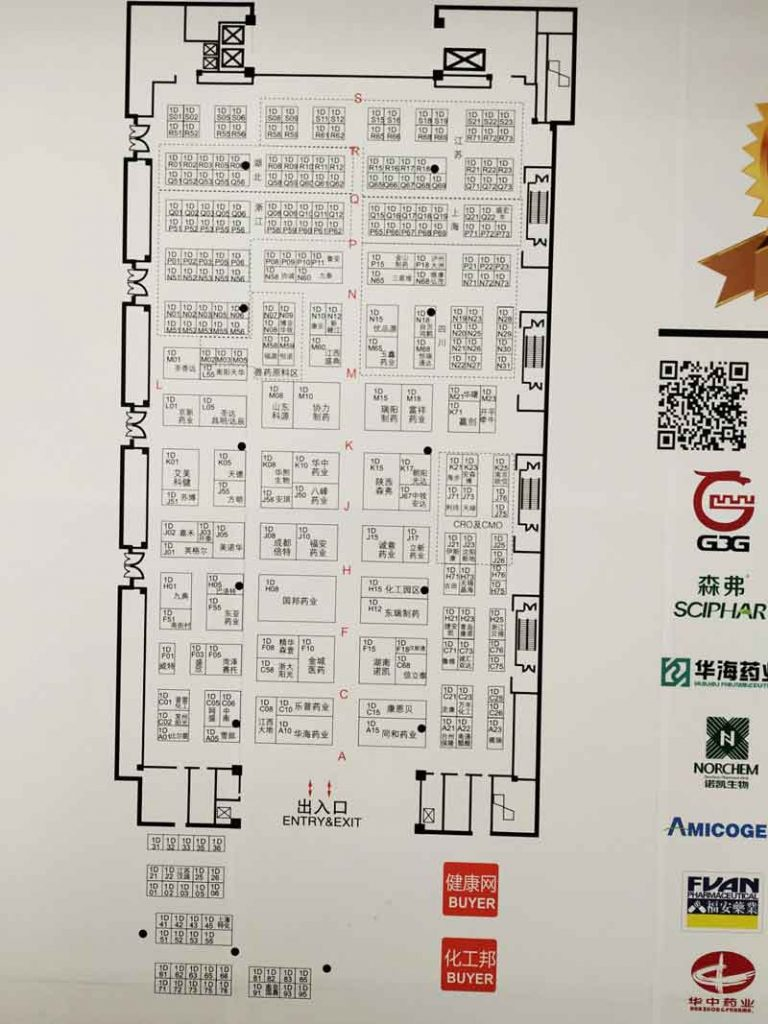 exhibitor map of API China Hangzhou 2019