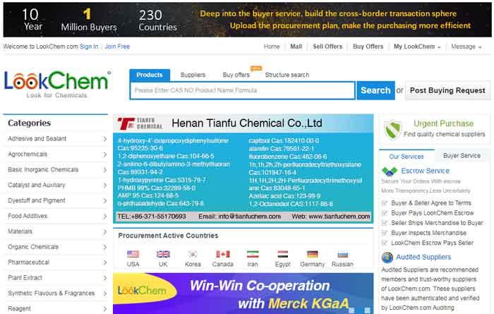 lookchem-website-screenshot