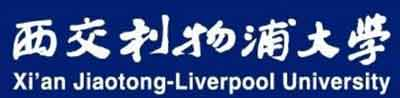 Xi'an Jiaotong-Liverpool University buys chemicals for research from octagonchem